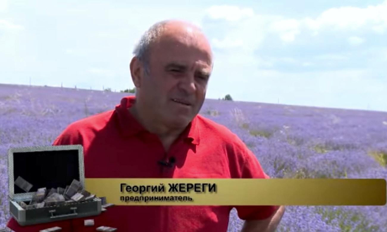 Георгий Жереги - совладелец производственного предприятия Resendjer