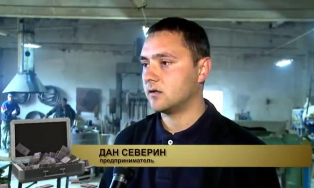 Дан Северин - руководитель производственной компании Alsev