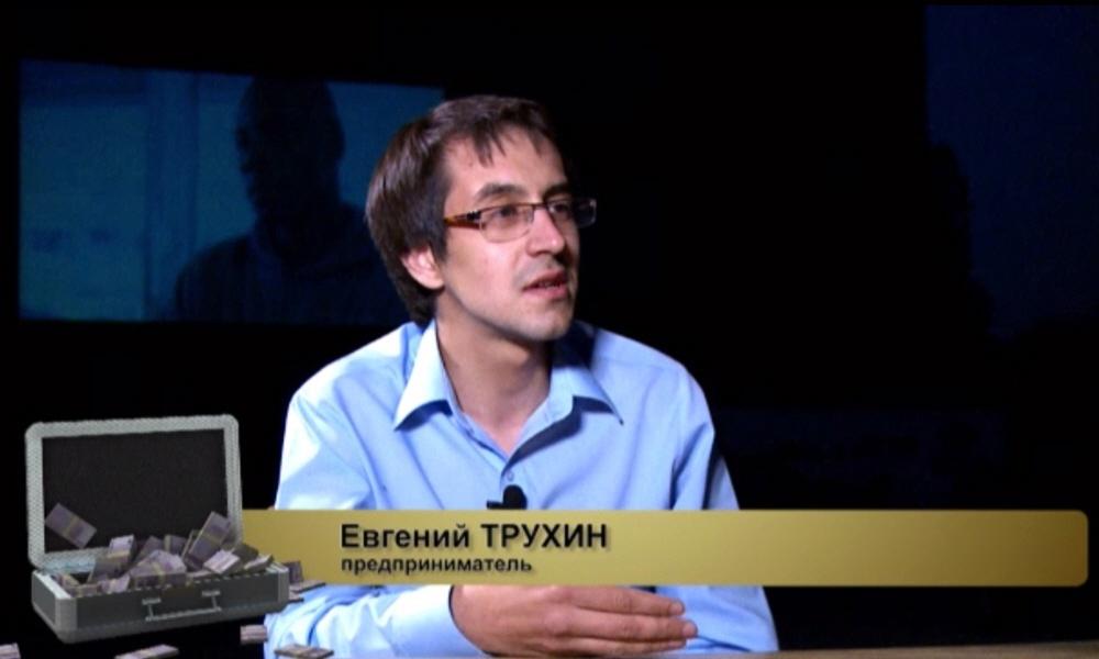 Евгений Трухин - создатель автокинотеатра под открытым небом AutoCinema