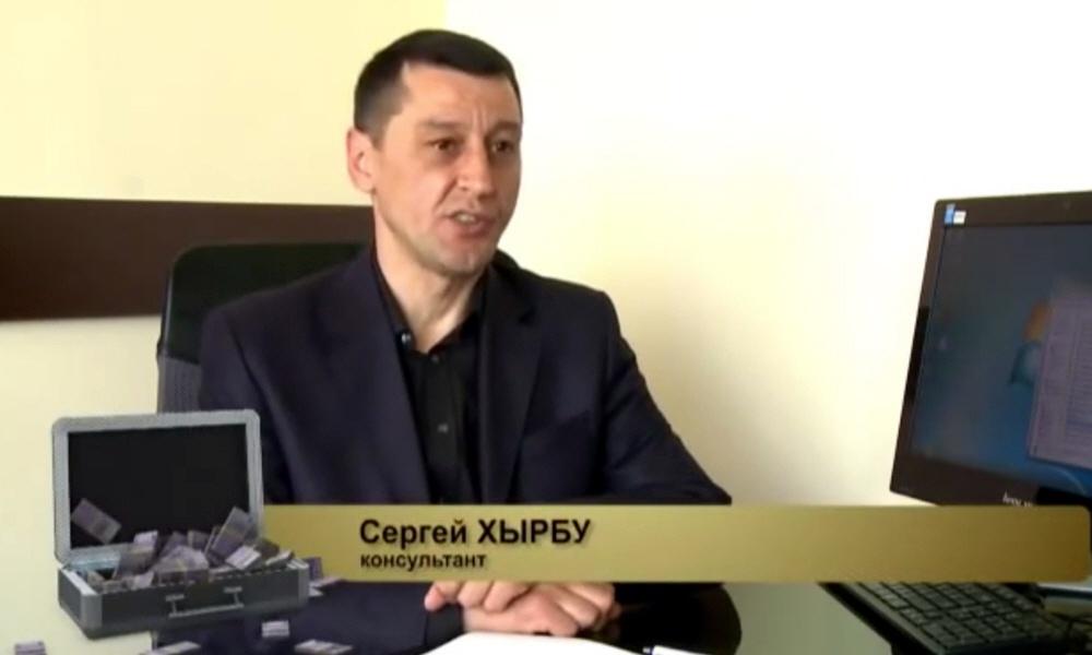 Сергей Хырбу - консультант по бизнес планированию, разработке финансовых планов и прогнозов