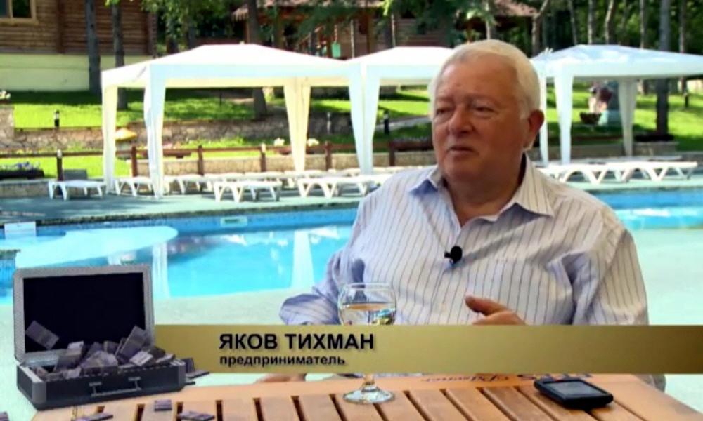 Яков Тихманн - владелец лесного туристического комплекса Sky Land
