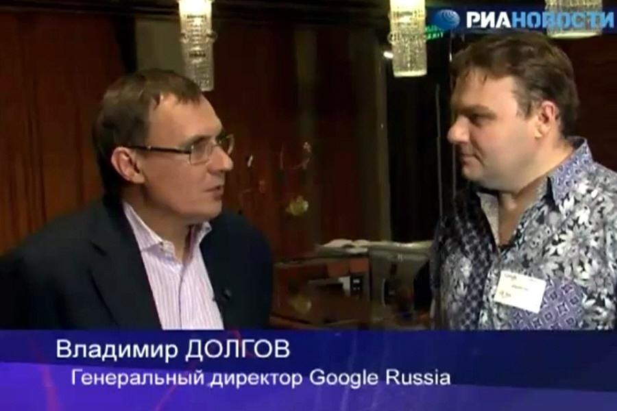 Владимир Долгов - глава Google в России