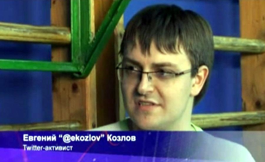 Евгений Козлов - популярный пользователь социальной сети Twitter