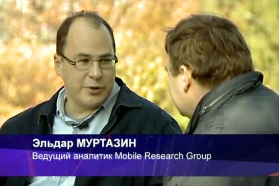 Эльдар Муртазин - владелец и ведущий аналитик компании Mobile Research Group