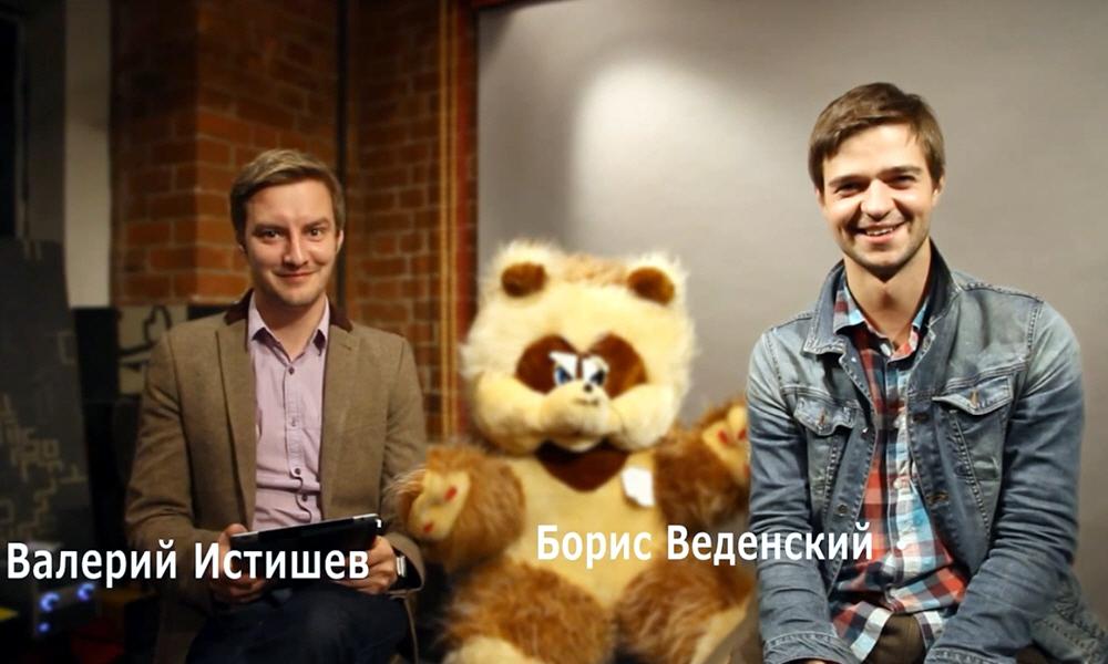 Борис Веденский и Валерий Истишев в программе Intervista