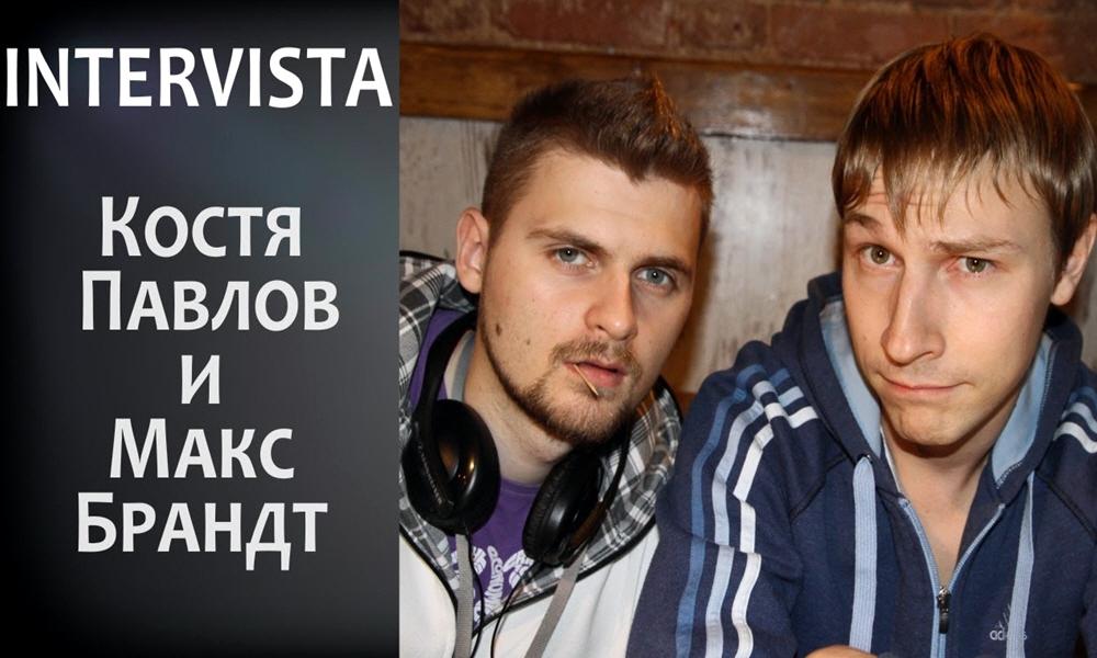 Константин Павлов и Максим Брандт - авторы развлекательного видео-шоу Вызов