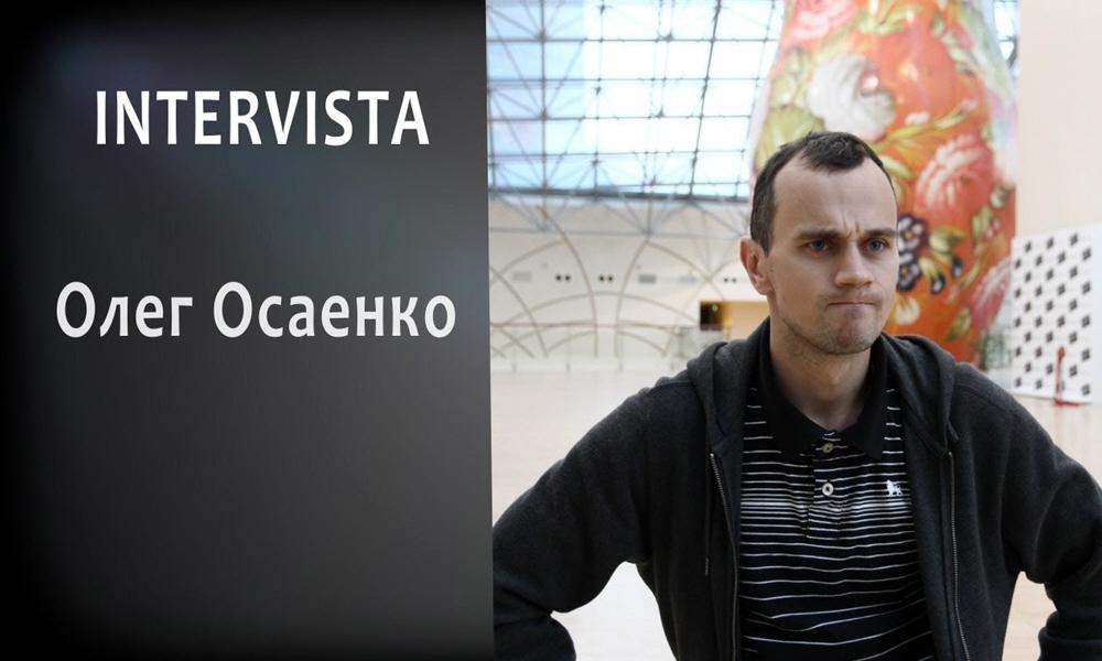Олег Осаенко - создатель одного из первых шоу в сообществе видеоблогеров Спасибо, Ева Телемост в Америку