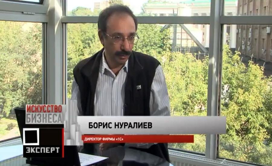 Борис Нуралиев - основатель и генеральный директор компании 1С