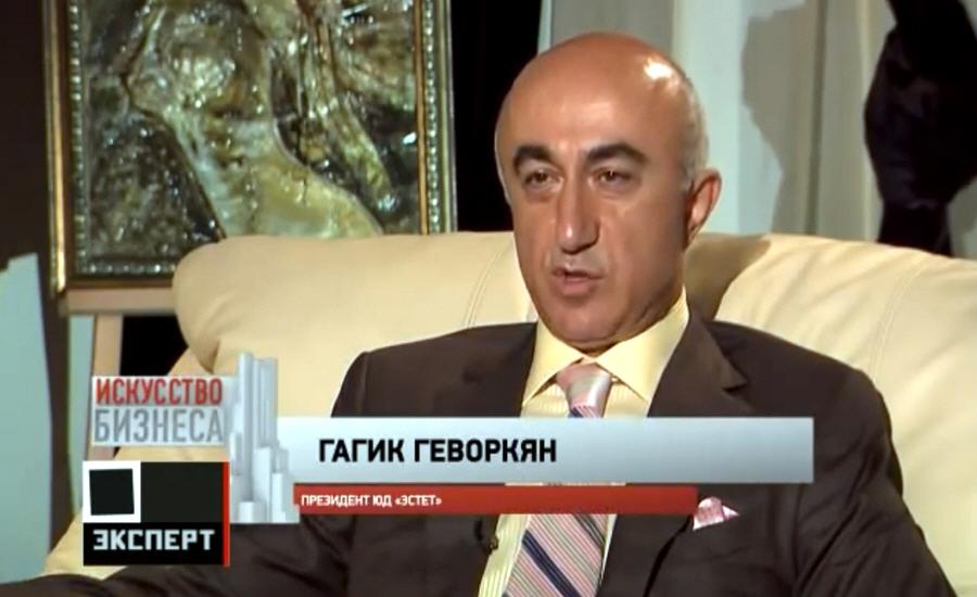 Гагик Геворкян основатель ювелирного дома Эстет Искусство бизнеса