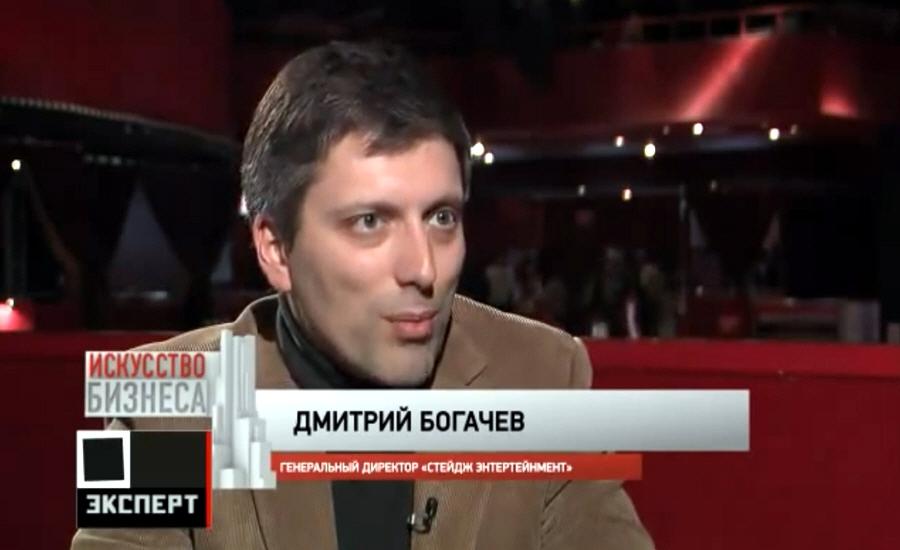 Дмитрий Богачёв - генеральный директор театральной компании Stage Entertainment