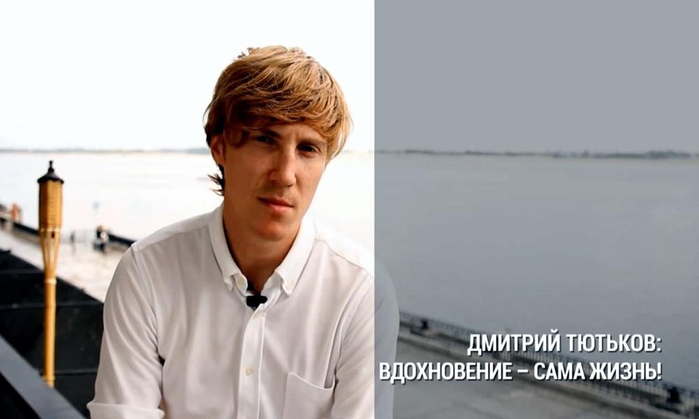 Дмитрий Тютьков в цикле интервью Я - Предприниматель