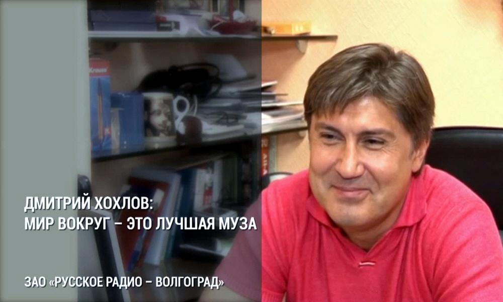 Дмитрий Хохлов - волгоградский ресторатор, генеральный директор ЗАО Перекрёсток