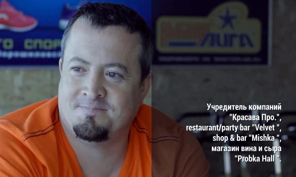 Максим Маклаков - учредитель рекламного агентства Crasava Pro, бара ресторана VELVET и магазина Probka Hall