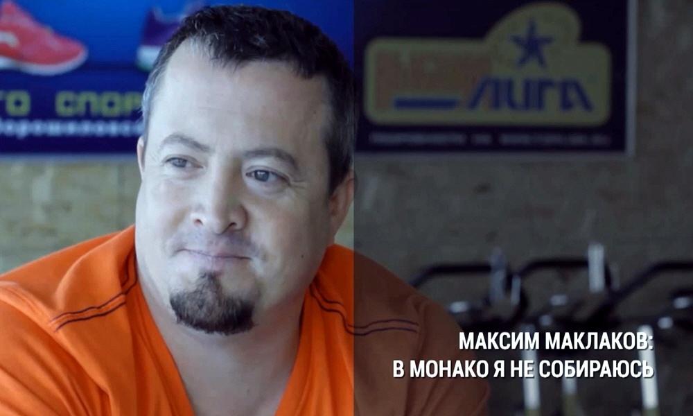 Максим Маклаков в цикле интервью Я - Предприниматель
