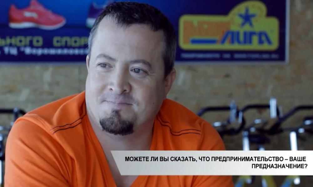 Максим Маклаков - серийный Волгоградский предприниматель