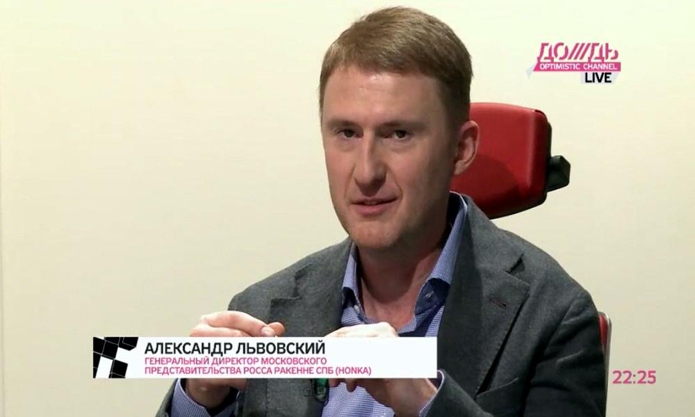 Александр Львовский - генеральный директор эксклюзивного представительства строительной компании Honka в Москве
