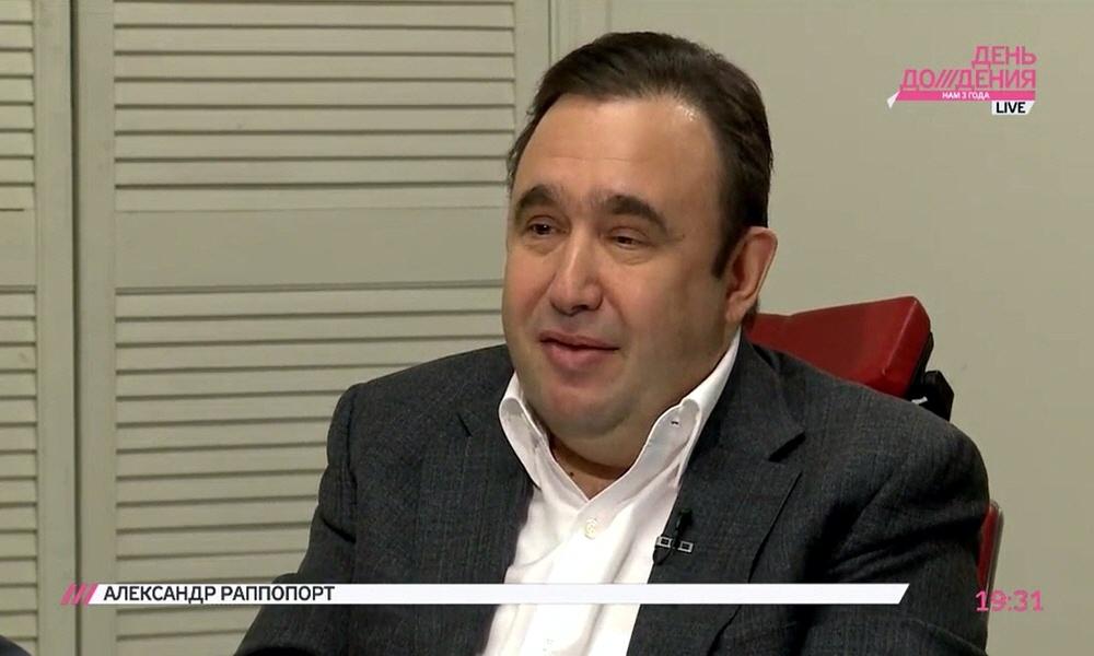 Александр Раппопорт - управляющий партнёр адвокатской компании Раппопорт и Партнёры