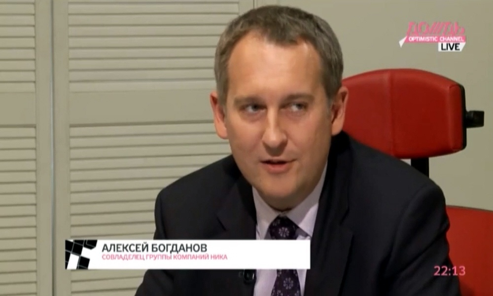 Алексей Богданов совладелец часовой компании НИКА