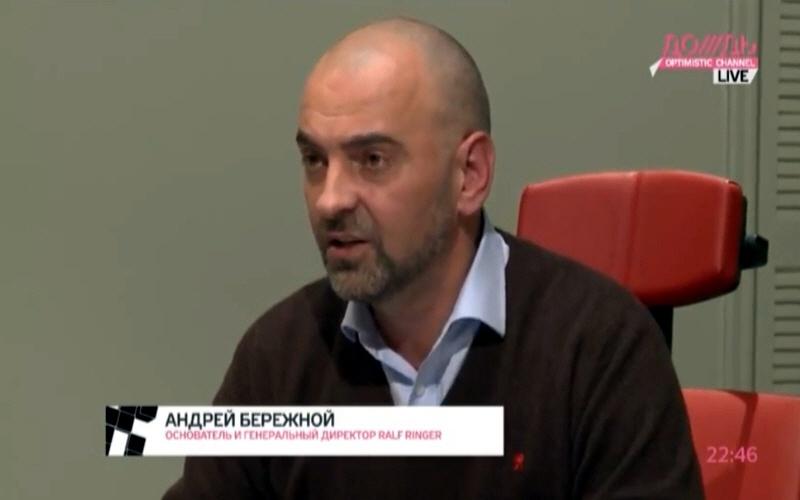 Андрей Бережной - основатель и генеральный директор компании по производству обуви Ralf Ringer