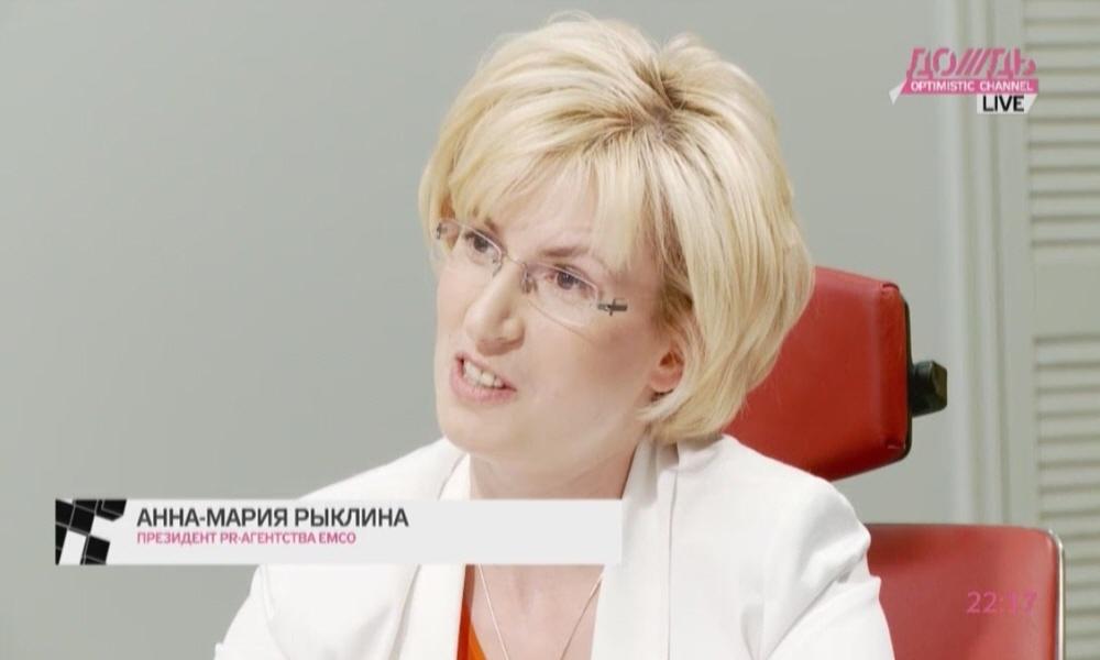 Анна-Мария Рыклина совладелец и президент PR-агентства Emco