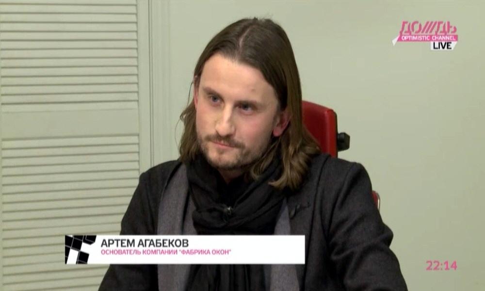 Артём Агабеков - основатель компании Фабрика Окон
