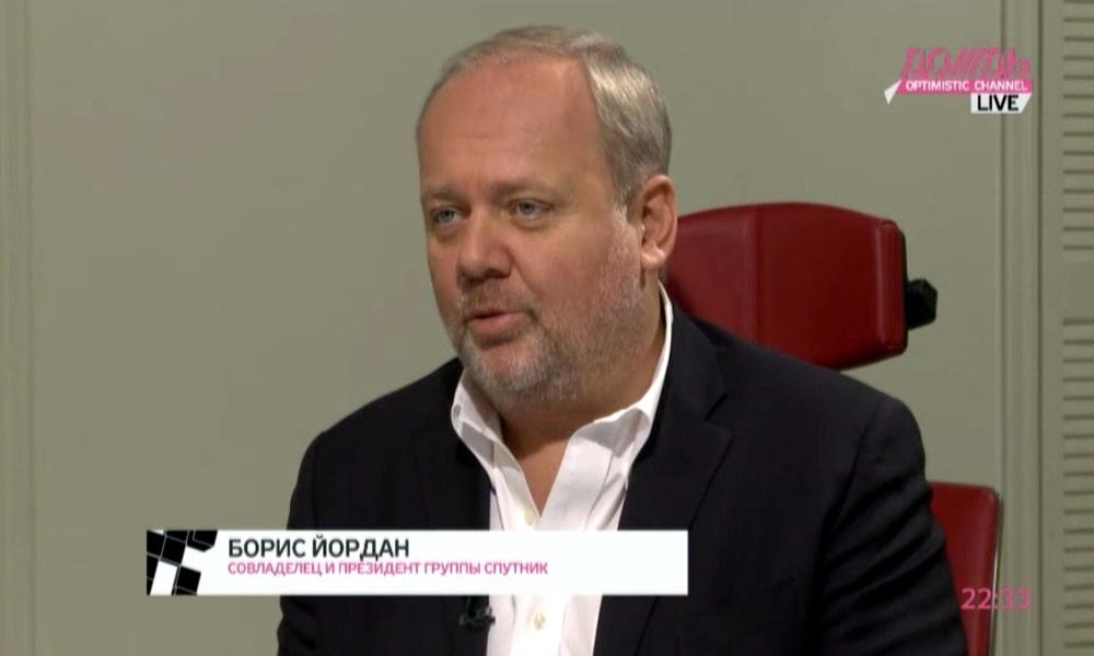 Борис Йордан cовладелец и председатель правления инвестиционной группы Спутник