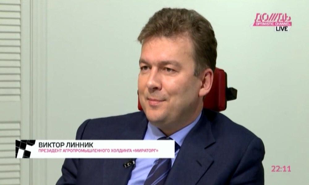 Виктор Линник совладелец агропромышленного холдинга Мираторг