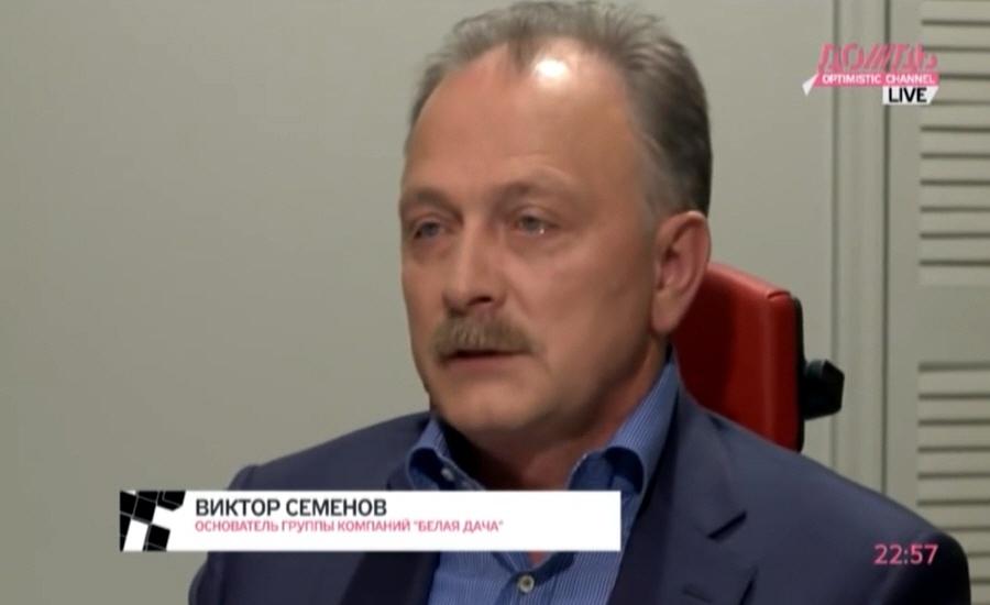 Виктор Семёнов - основатель группы компаний Белая дача