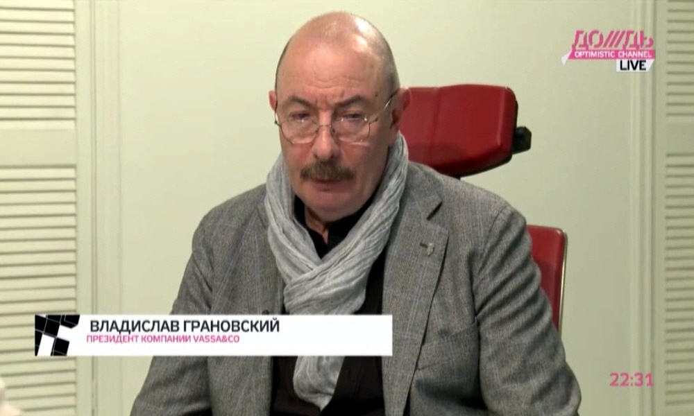 Владислав Грановский президент компании Vassa & Co Капиталисты