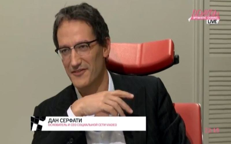 Дан Серфати - сооснователь профессиональной социальной сети Viadeo