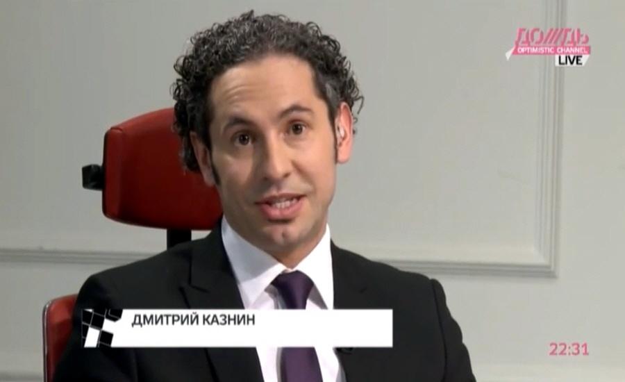 Дмитрий Казин ведущий на телеканале Дождь