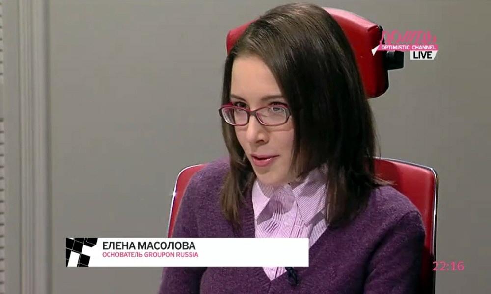 Елена Масолова - создатель компании Groupon Russia