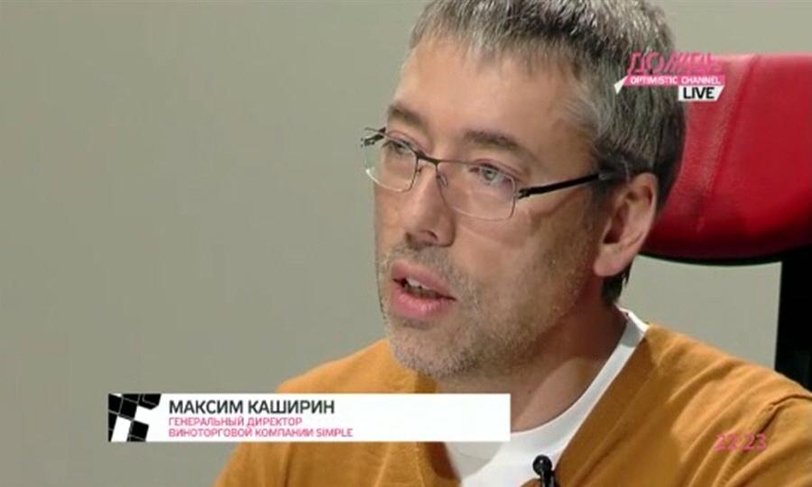 Максим Каширин - генеральный директор виноторговой компании Simple
