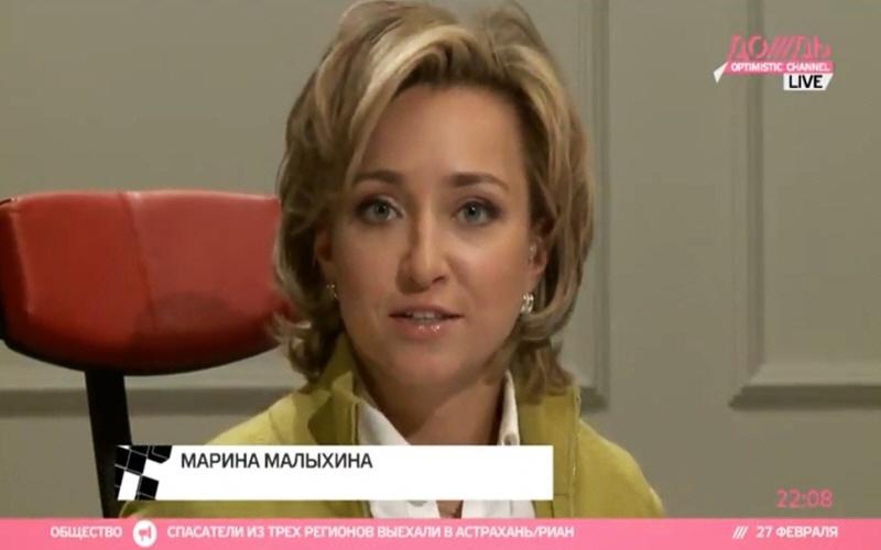Марина Малыхина - ведущая программы Капиталисты