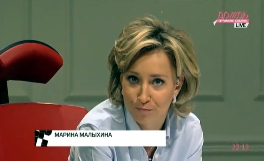 Марина Малыхина - ведущая бизнес программы на телеканале Дождь