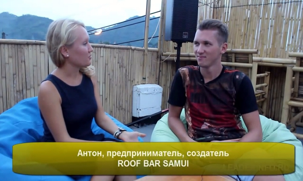Антон Карпиевич - владелец коктейльного бара и кинотеатра на крыше ROOF BAR SAMUI на острове Самуи в Таиланде