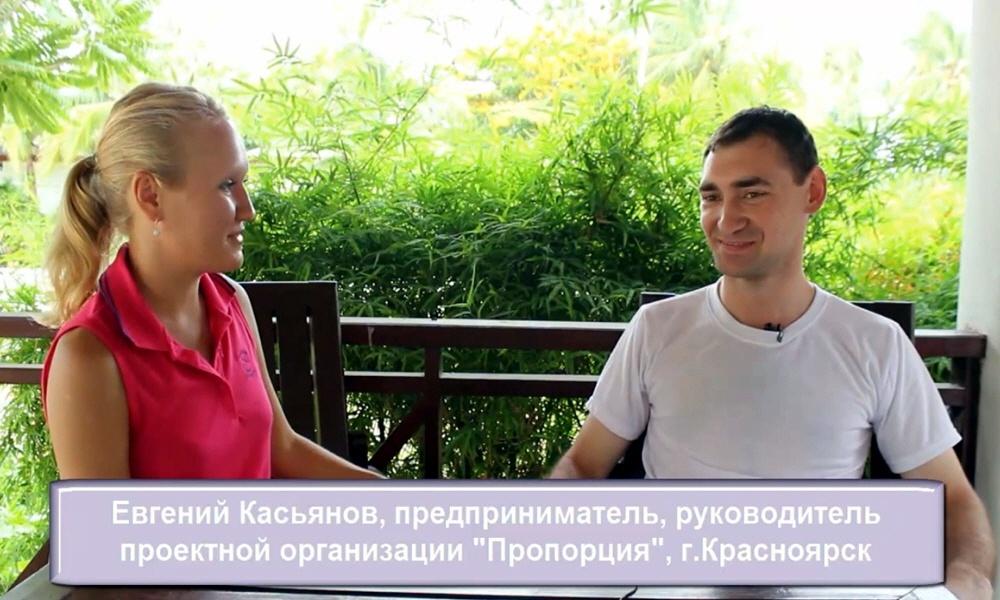 Евгений Касьянов - автор блога Улётная жизнь