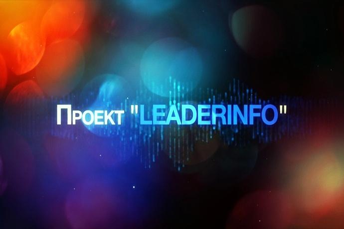 LeaderInfo