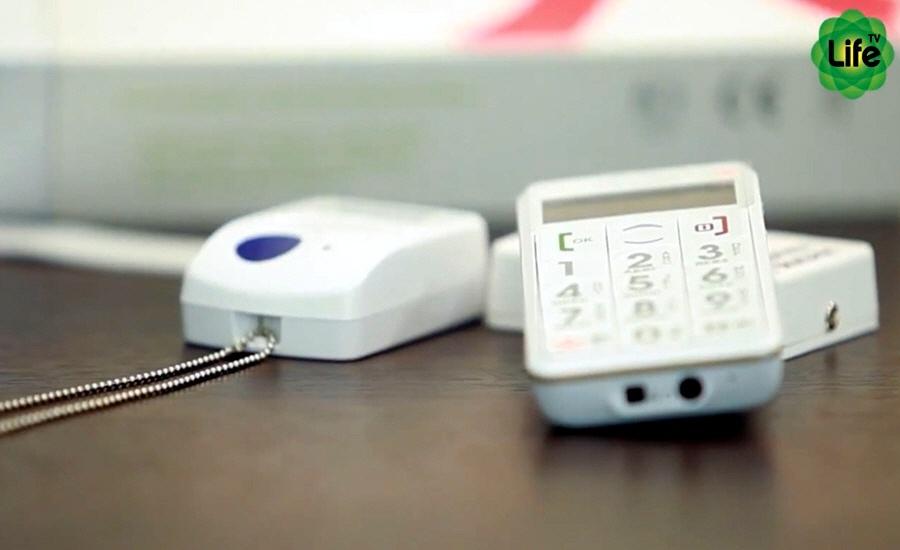 Ryjgrf :bpyb - медицинская сигнализация? система экстренного вызова помощи для пожилых и людей ограниченными возможностями