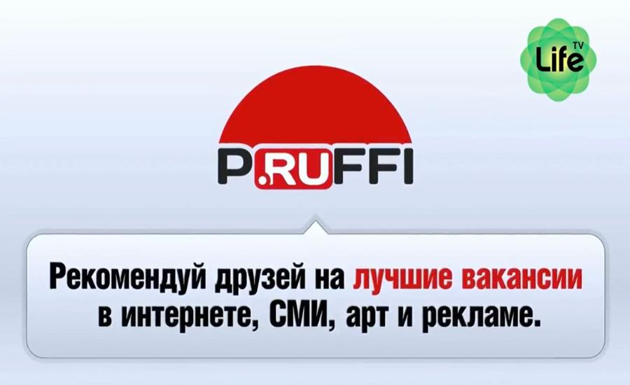 Агентство интернет-рекрутинга PRUFFI