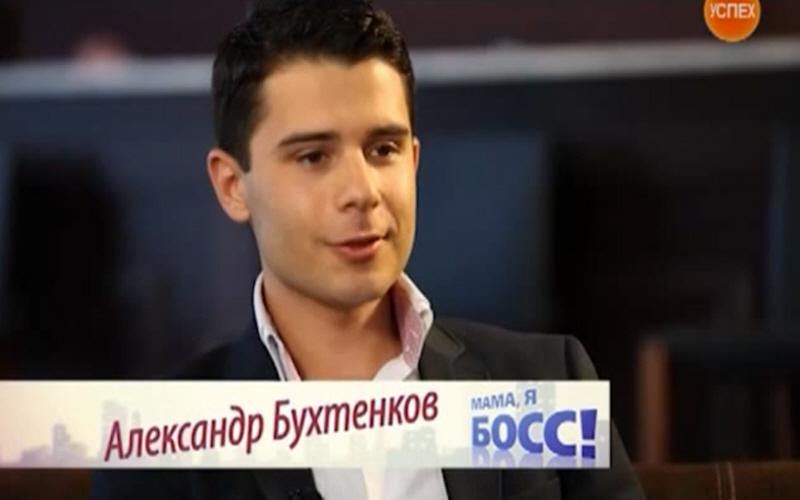 Александр Бухтенков - управляющий партнёр INROS Holding Мама я босс на телеканале Успех