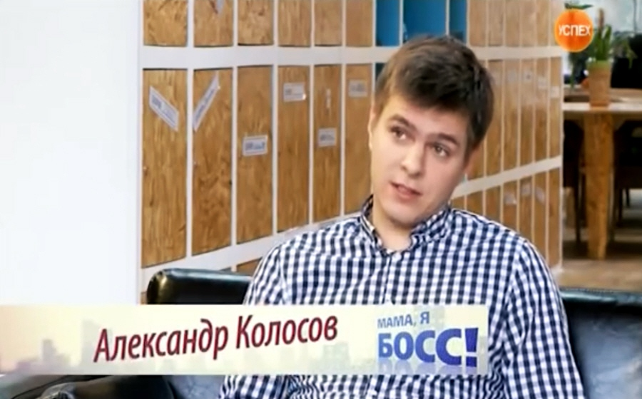 Александр Колосов - совладелец ночного клуба London Club&Cafe и ресторана Ферма Фуд