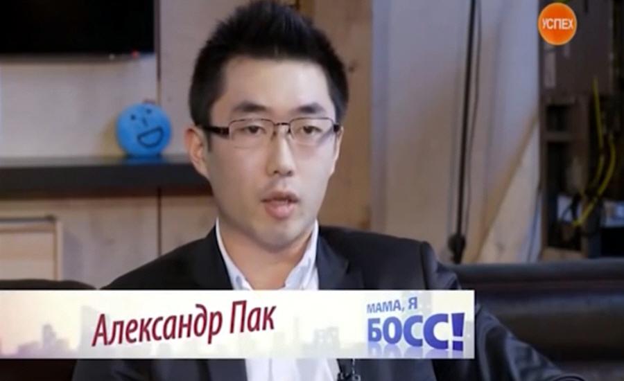 Александр Пак - основатель образовательного проекта Фабрика бизнеса