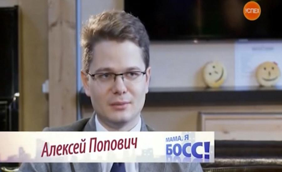 Алексей Попович - основатель компании Pietra Papillon