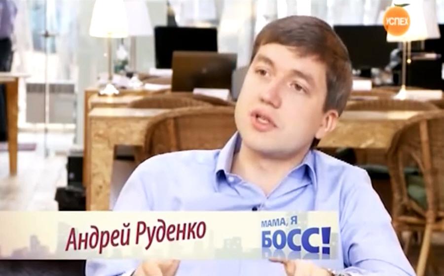Андрей Руденко – франчайзи, совладелец сети быстрого питания SUBWAY