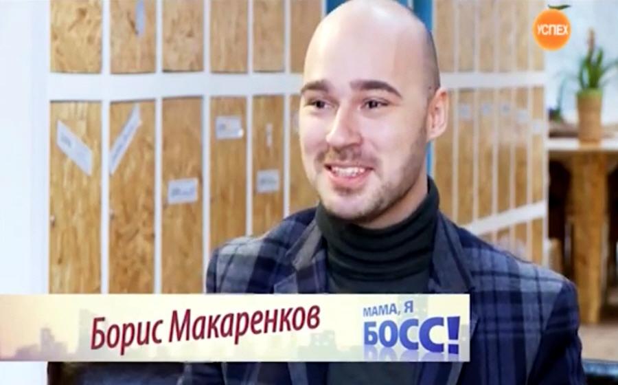 Борис Макаренков - создатель мобильного приложения для скачивания аудио книг Книга вслух
