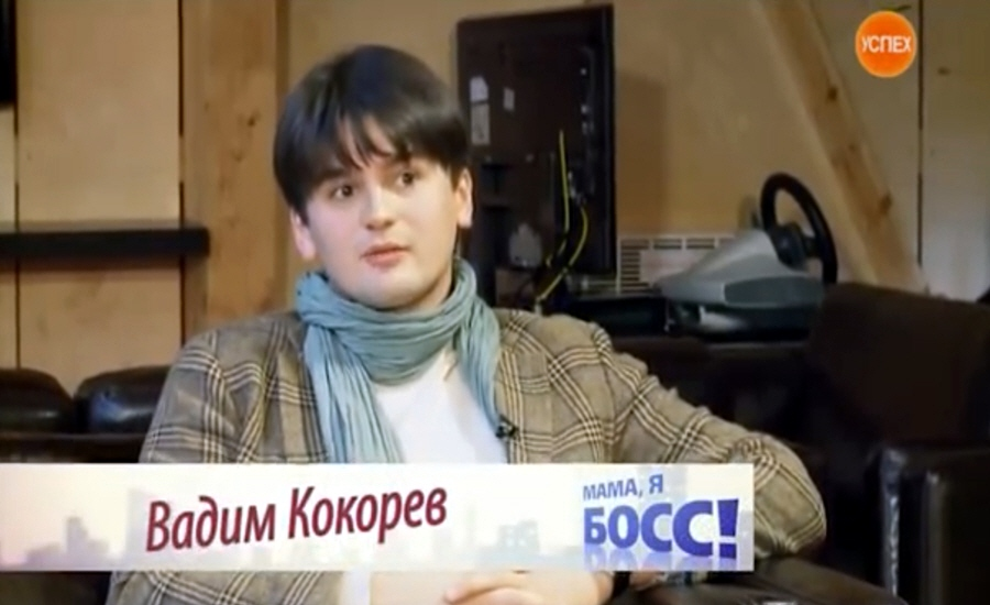 Вадим Кокорев - основатель туристического агентства нового типа NeverSleep