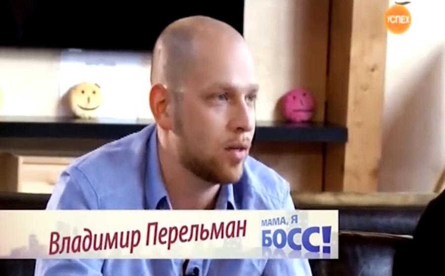 Владимир Перельман - идейный вдохновитель и создатель ресторана I Like Bar