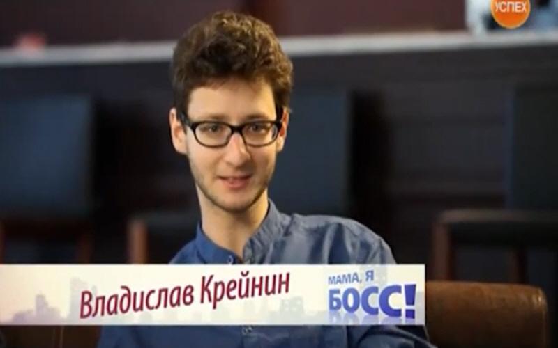 Владислав Крейнин - директор по маркетинговым коммуникациям объединённой компании Афиши и Рамблера Мама я босс на телеканале Успех