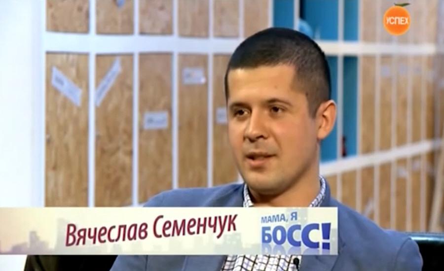 Вячеслав Семенчук – владелец студии Арт-бюро Creators, генеральный директор и основатель стартапа интернет-сервиса My-apps